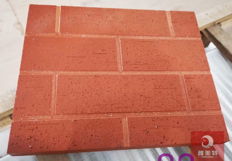 砖纹式陶板